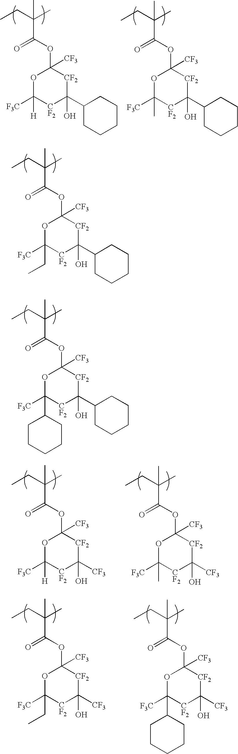 Figure US20060094817A1-20060504-C00036