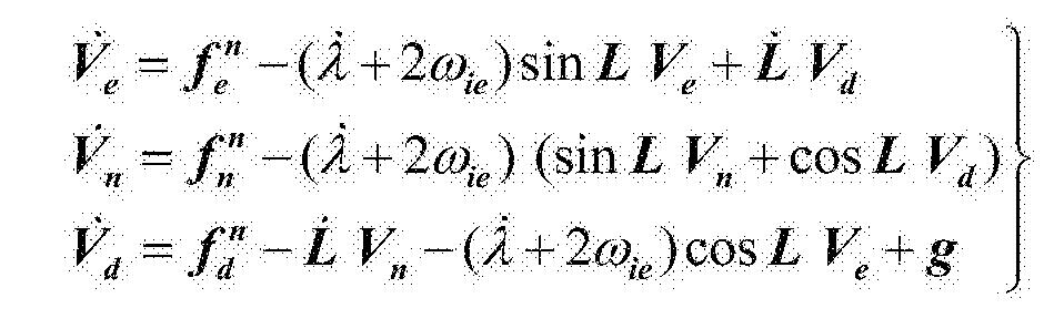 Figure CN103759730BD00095