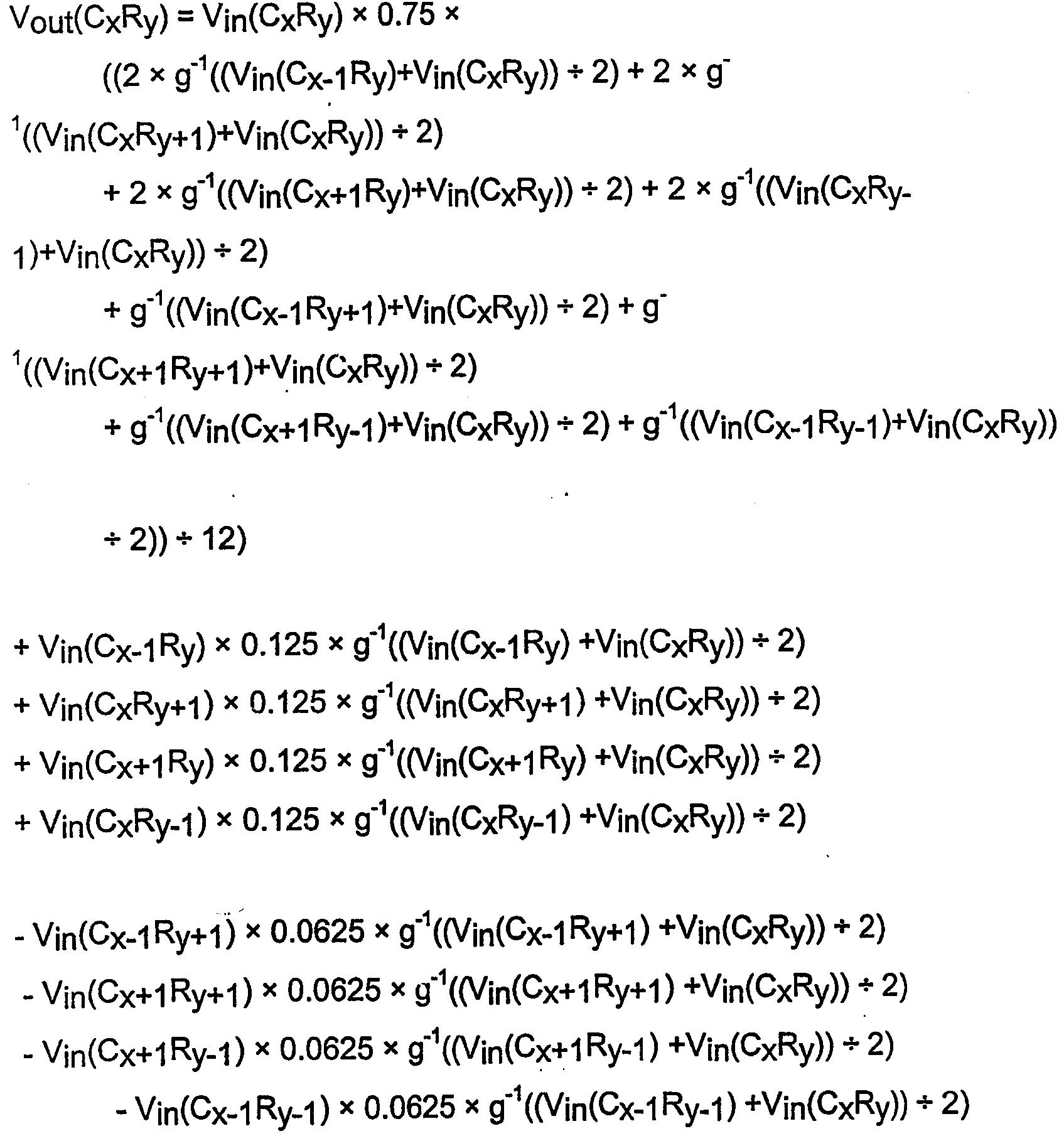Figure 112004002426383-pct00014
