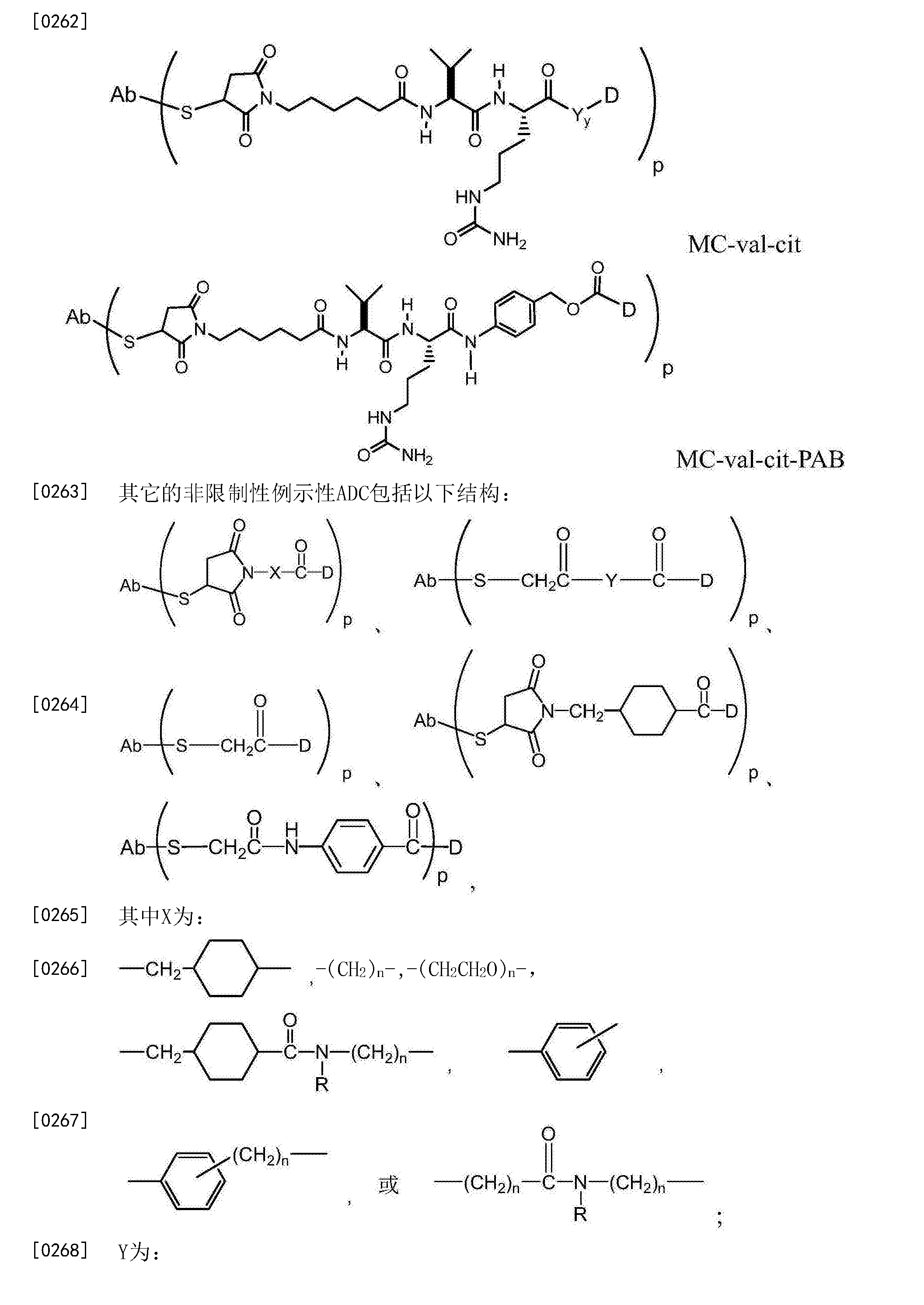 Figure CN106413756AD00371