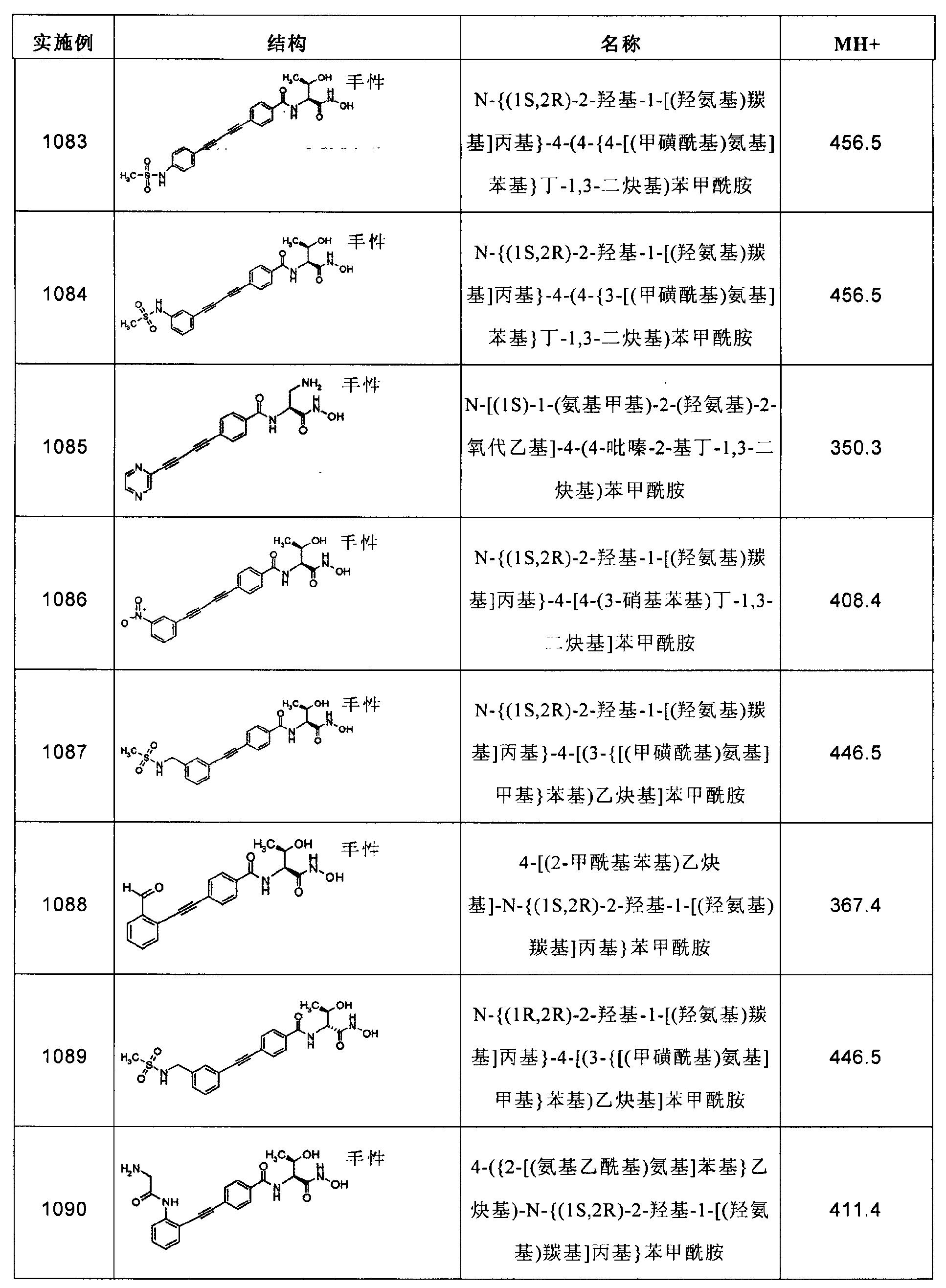 Figure CN102267924AD02591