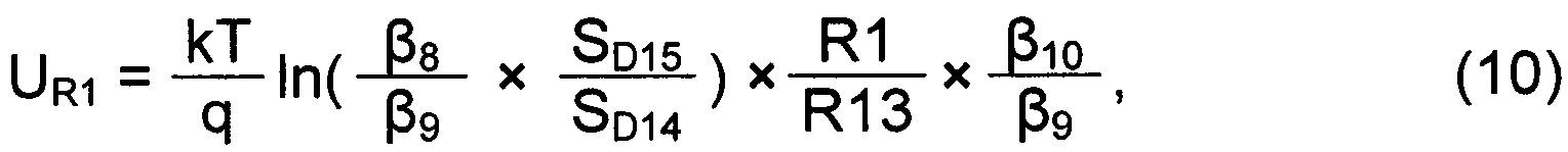 Figure 00000008