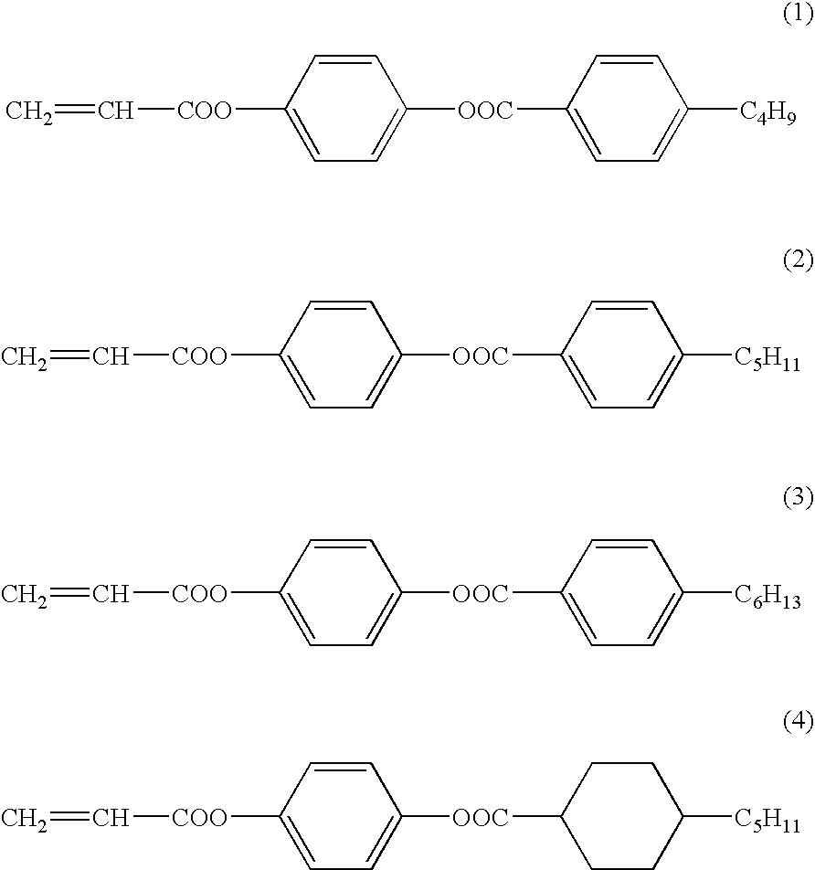 Figure US07782738-20100824-C00001