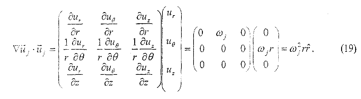 Figure 112003028677399-pct00059