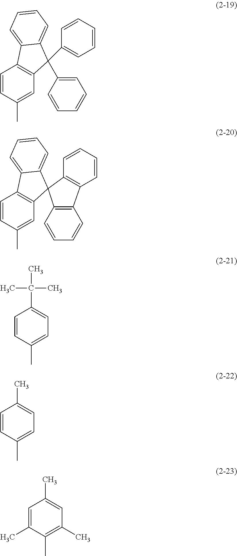 Figure US09843000-20171212-C00017