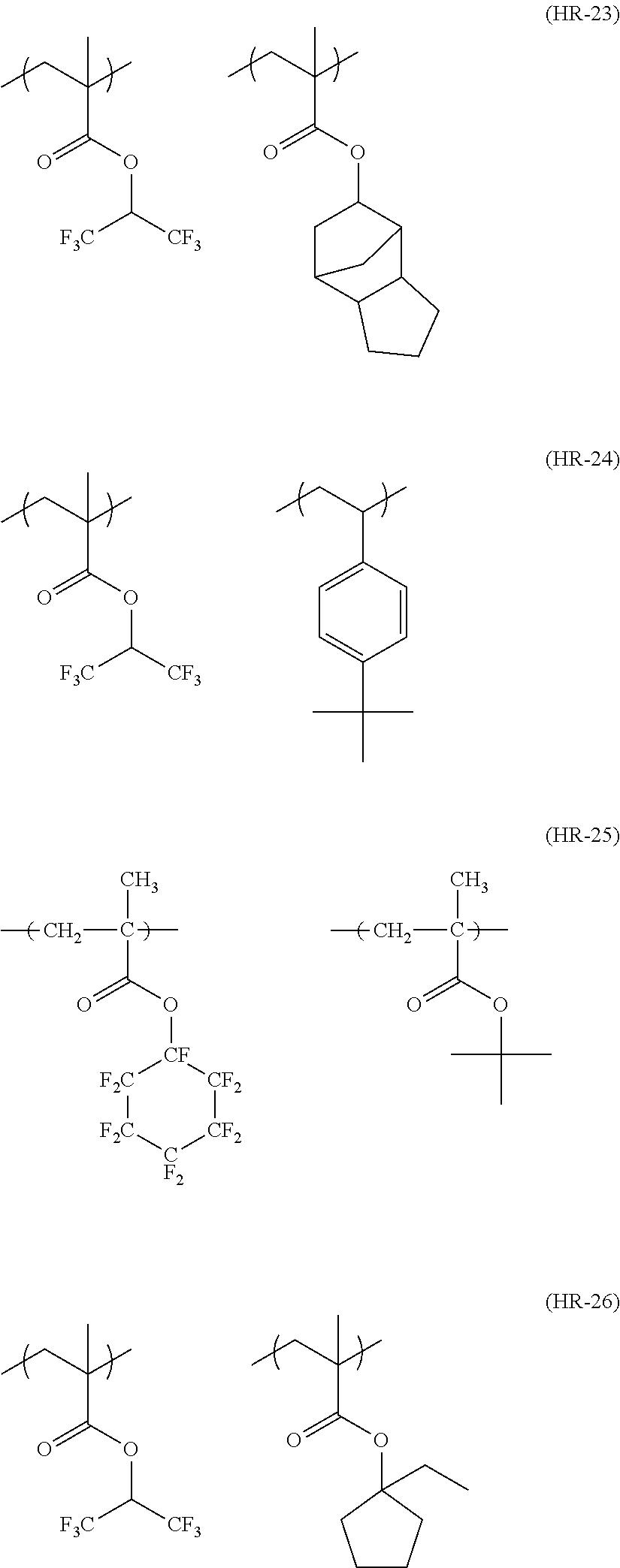Figure US08404427-20130326-C00154