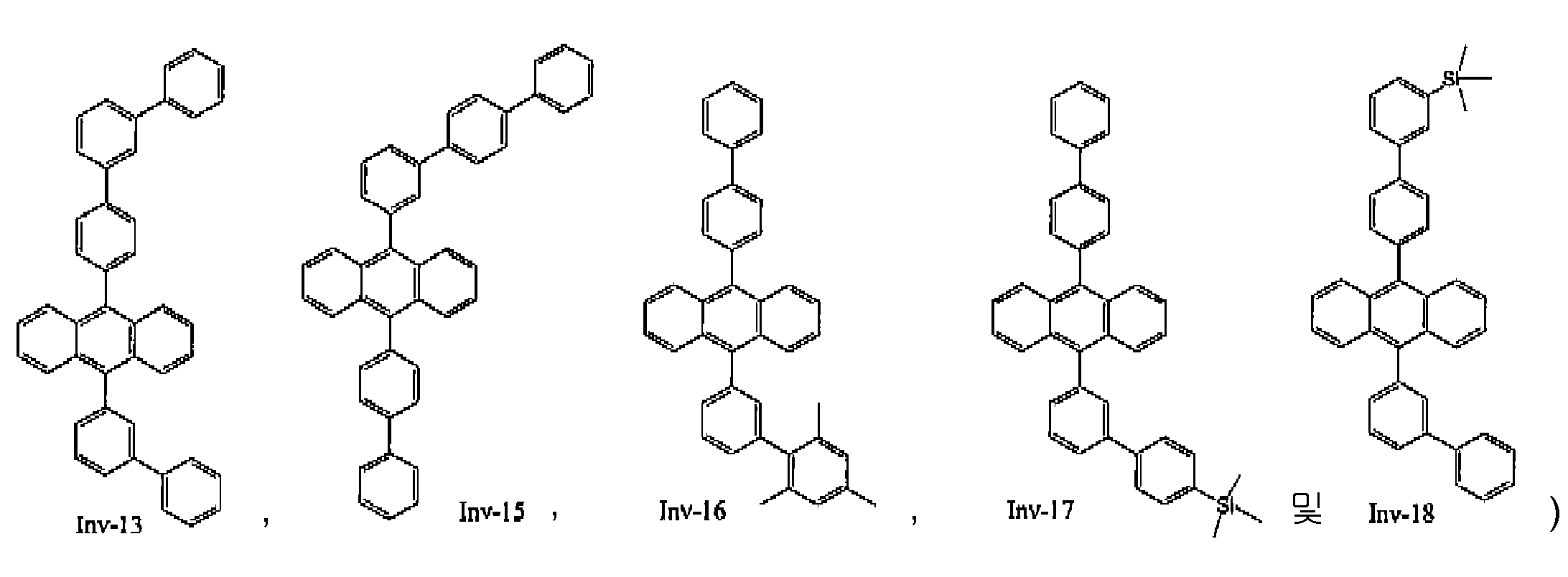 Figure 112011071150077-pct00053