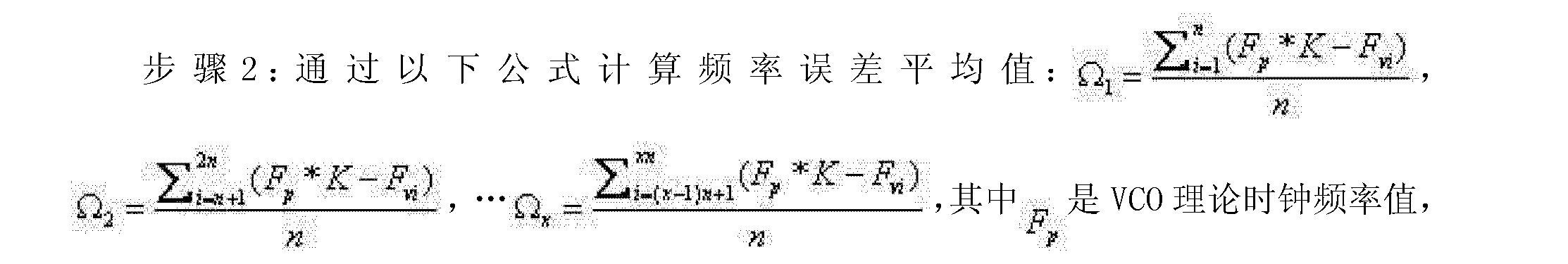 Figure CN103488112AD00061