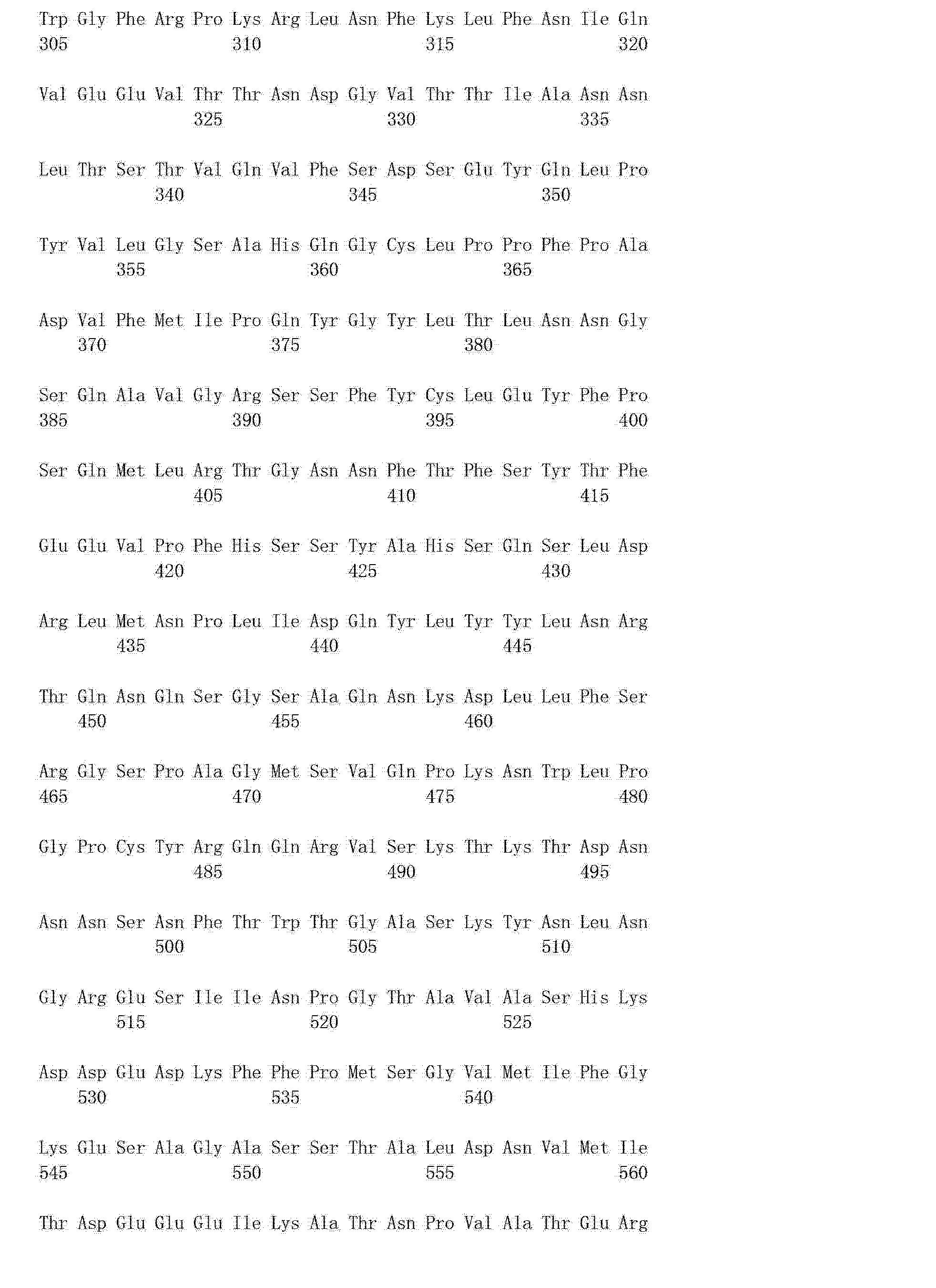 Figure CN102994549AD01471