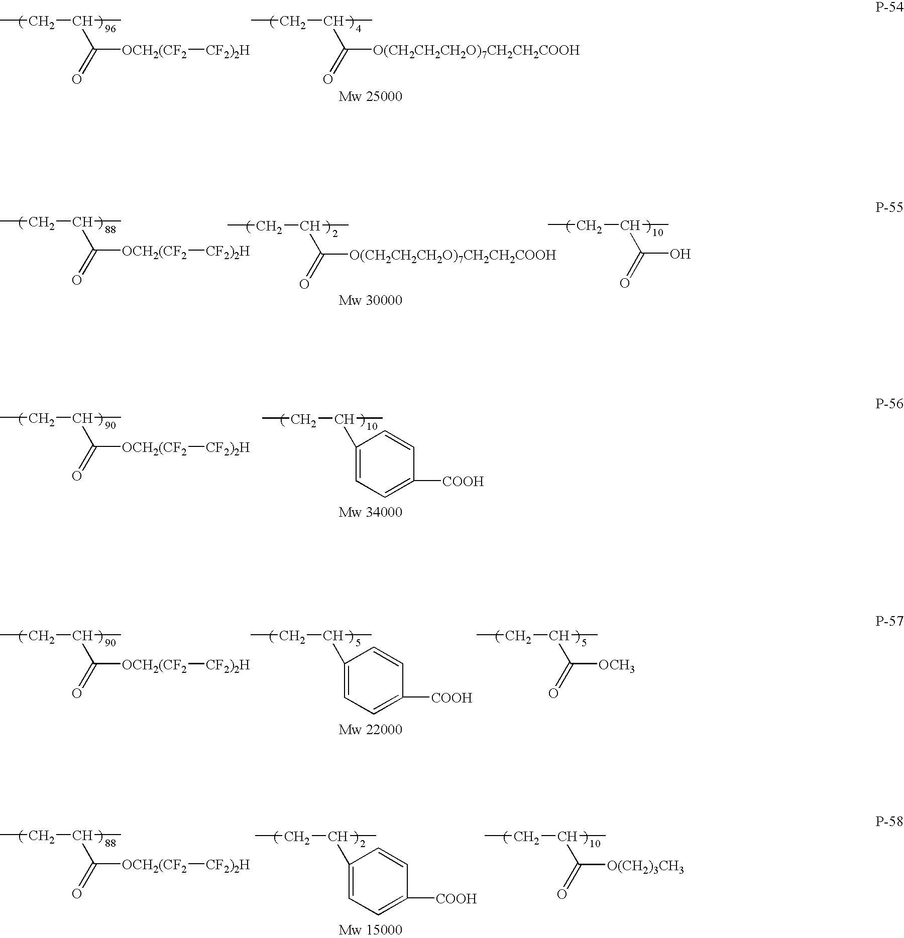 Figure US07307679-20071211-C00009