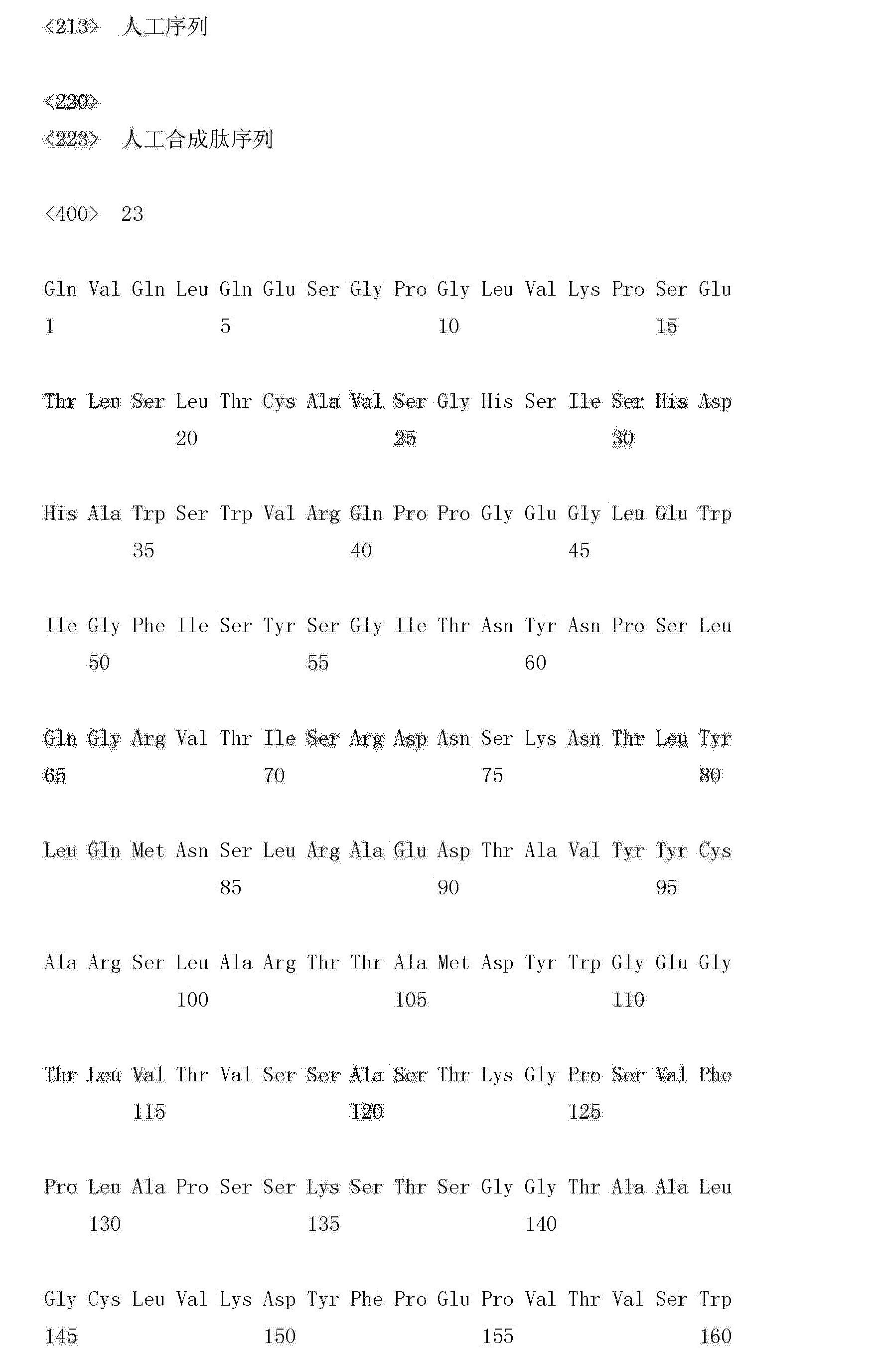 Figure CN102993304AD00971