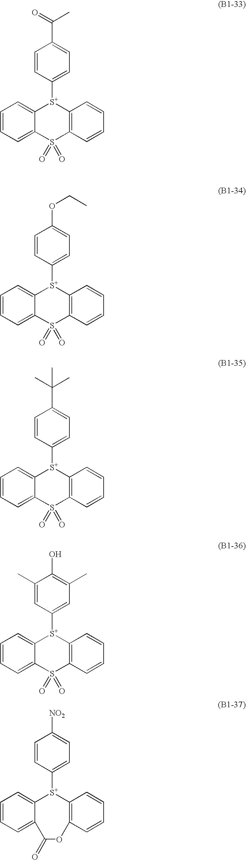 Figure US08852845-20141007-C00016