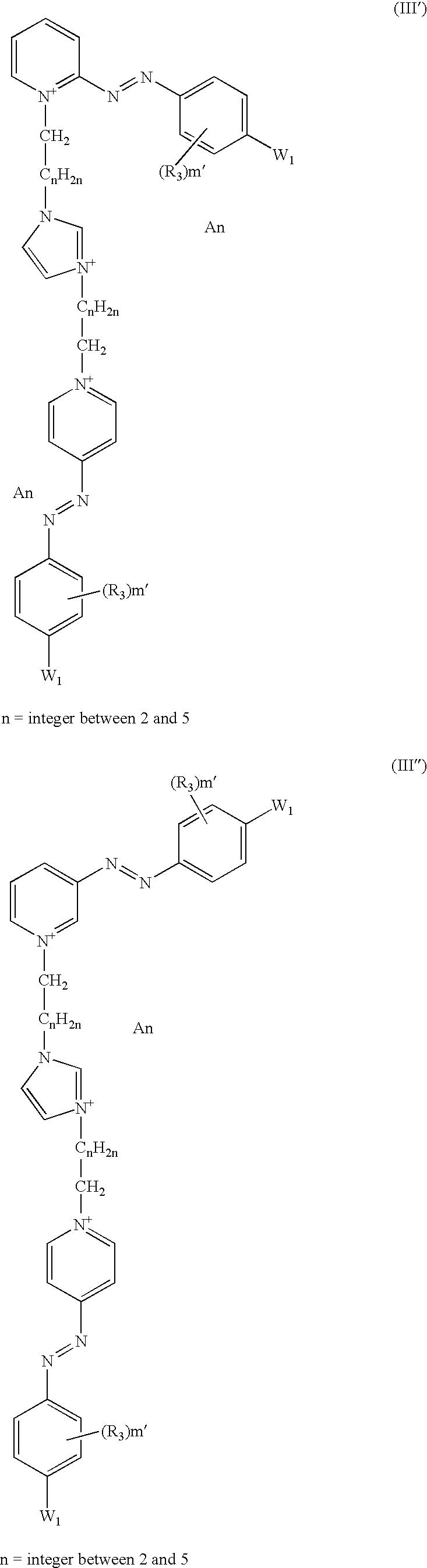 Figure US07288639-20071030-C00011