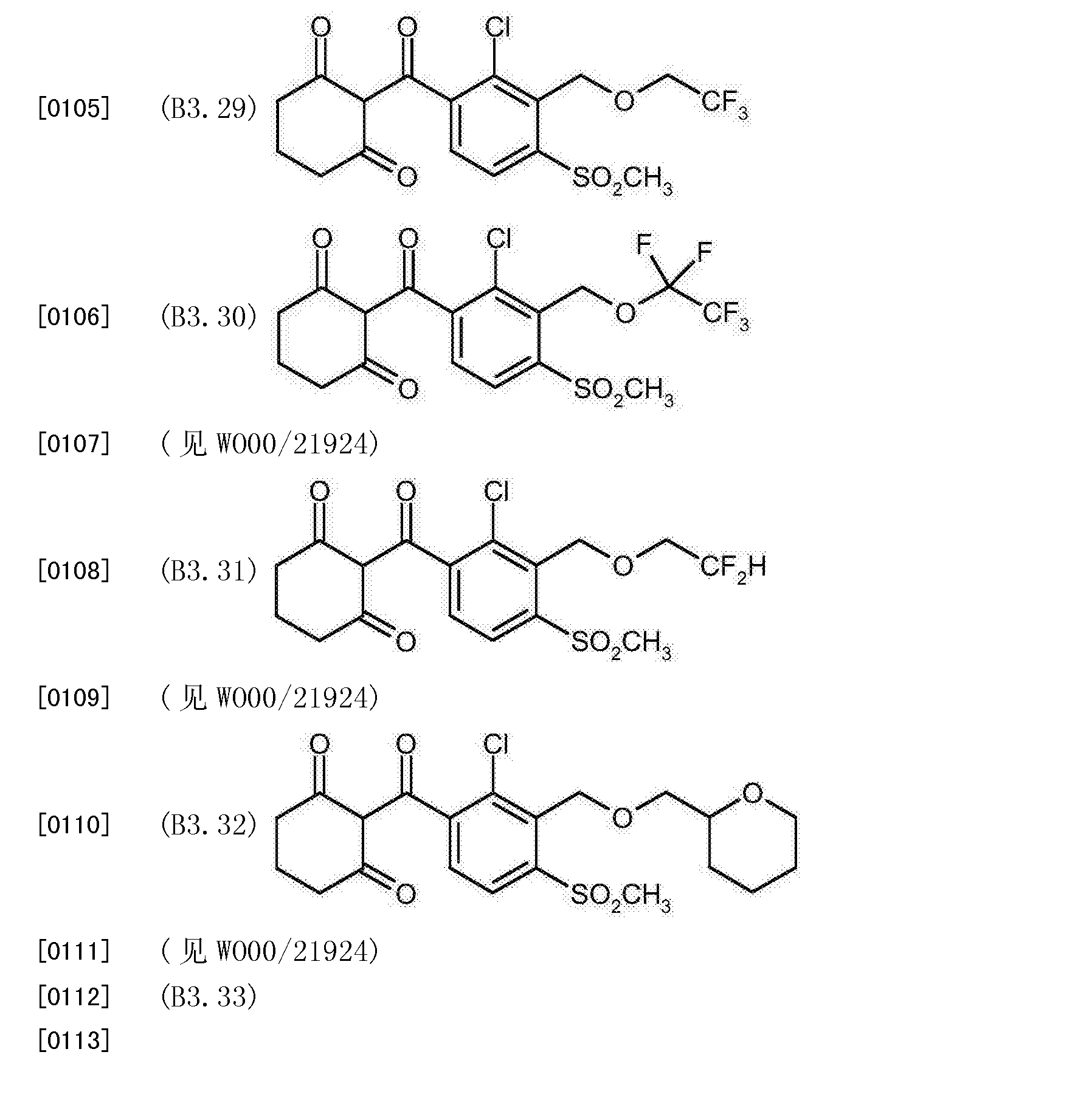 Figure CN103717076BD00141