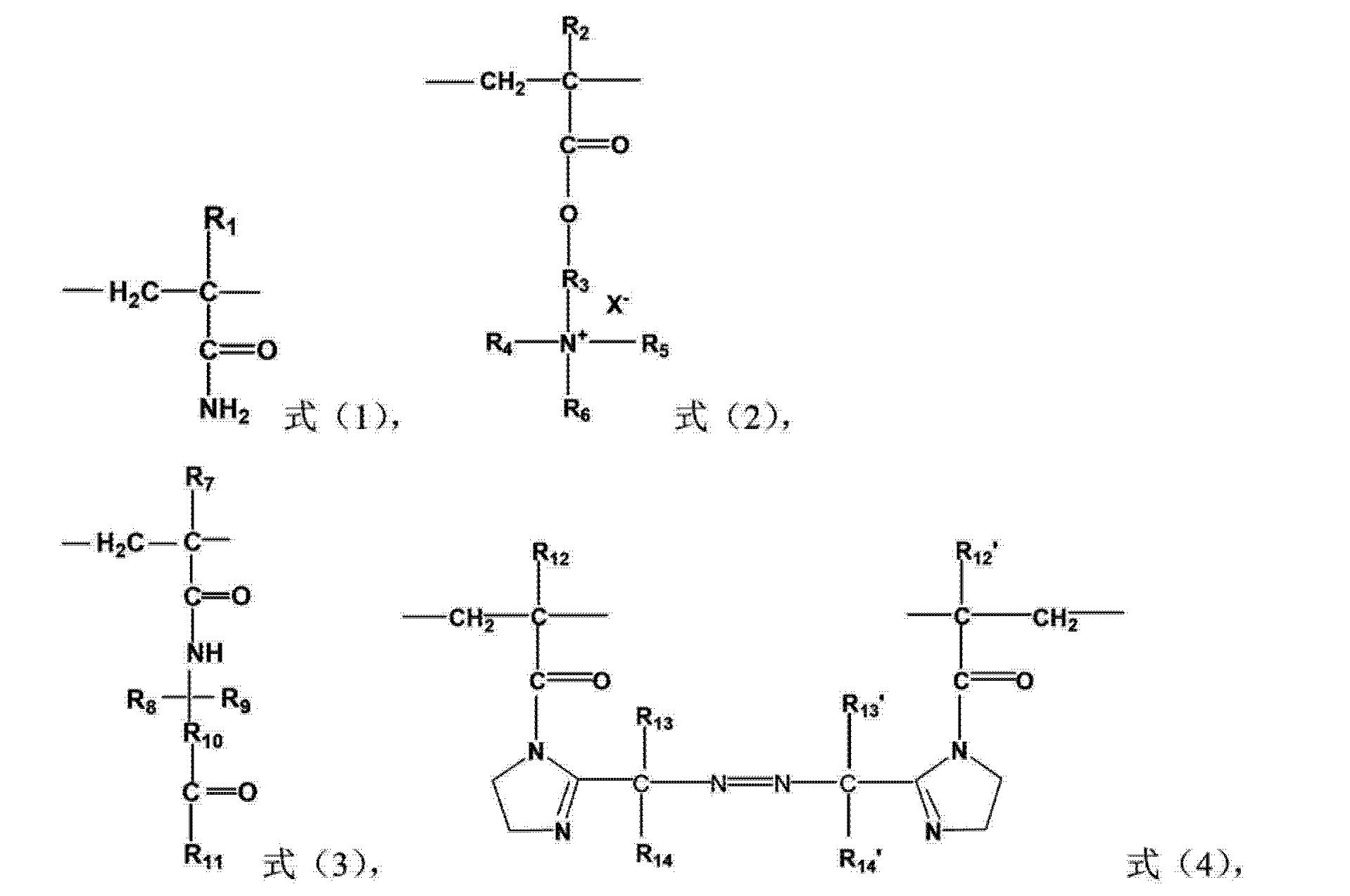 Figure CN104250339AD00111
