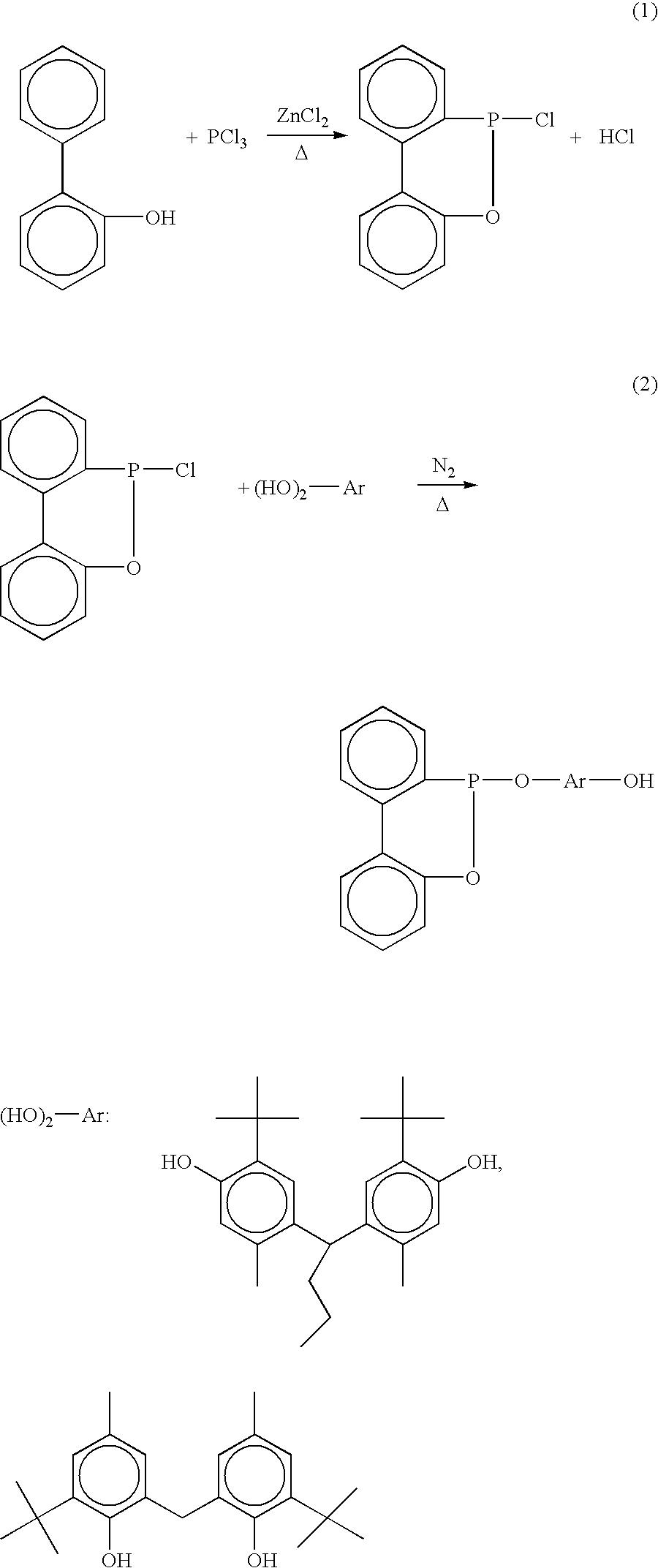 Figure US20050184277A1-20050825-C00009