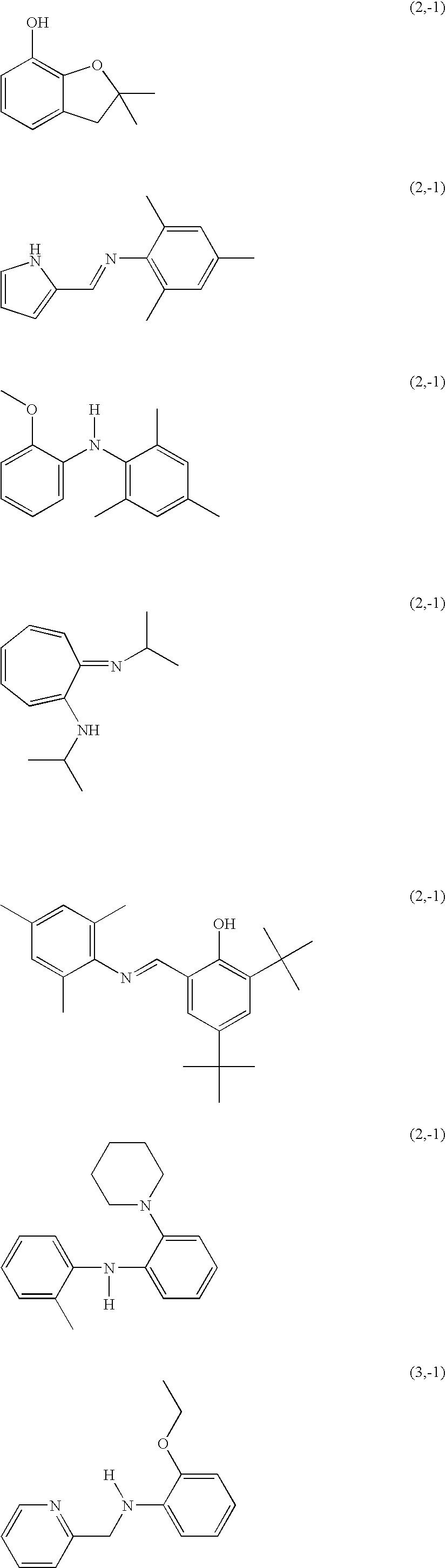 Figure US07078164-20060718-C00003
