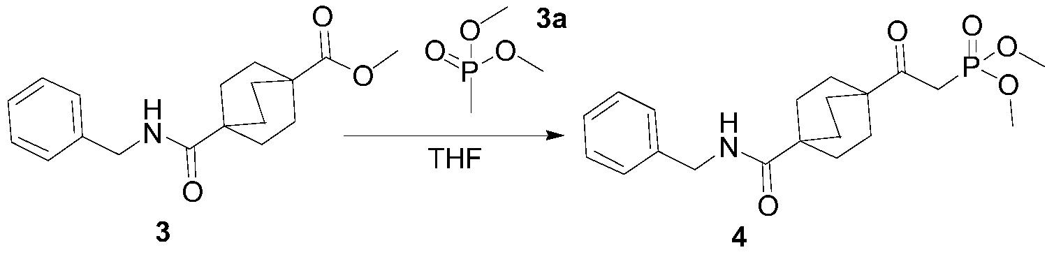 Figure PCTCN2017084604-appb-000275