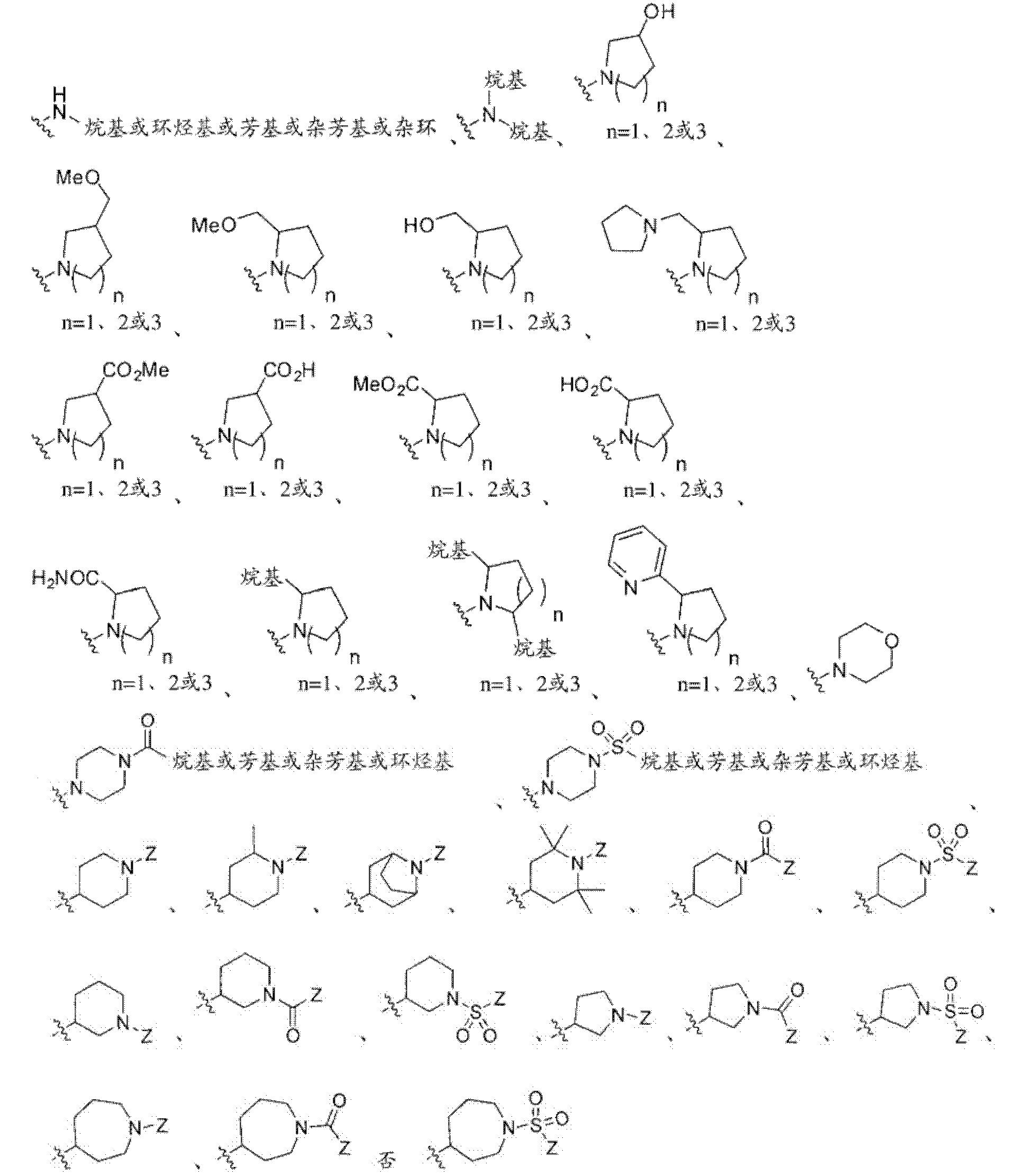Figure CN102448458BD00561