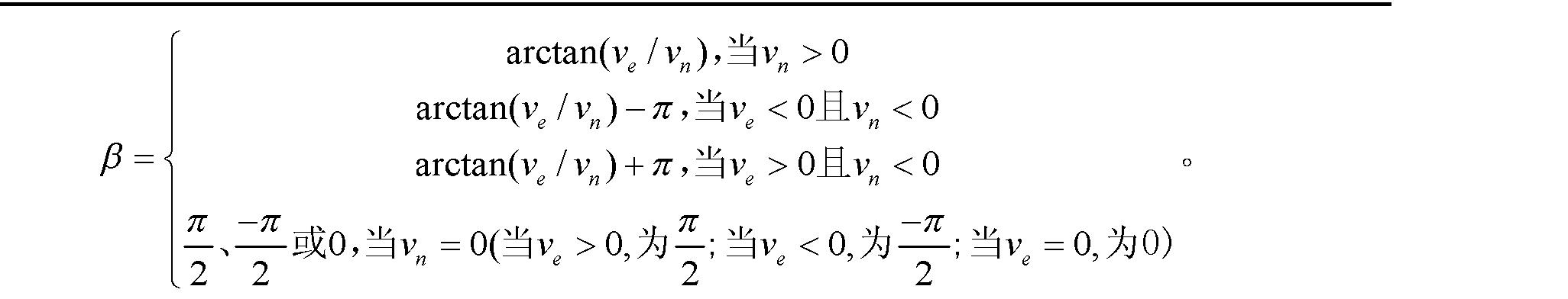 Figure CN102175463AD00161