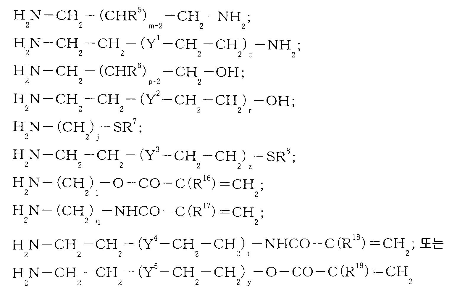 Figure 112007026780903-PCT00034