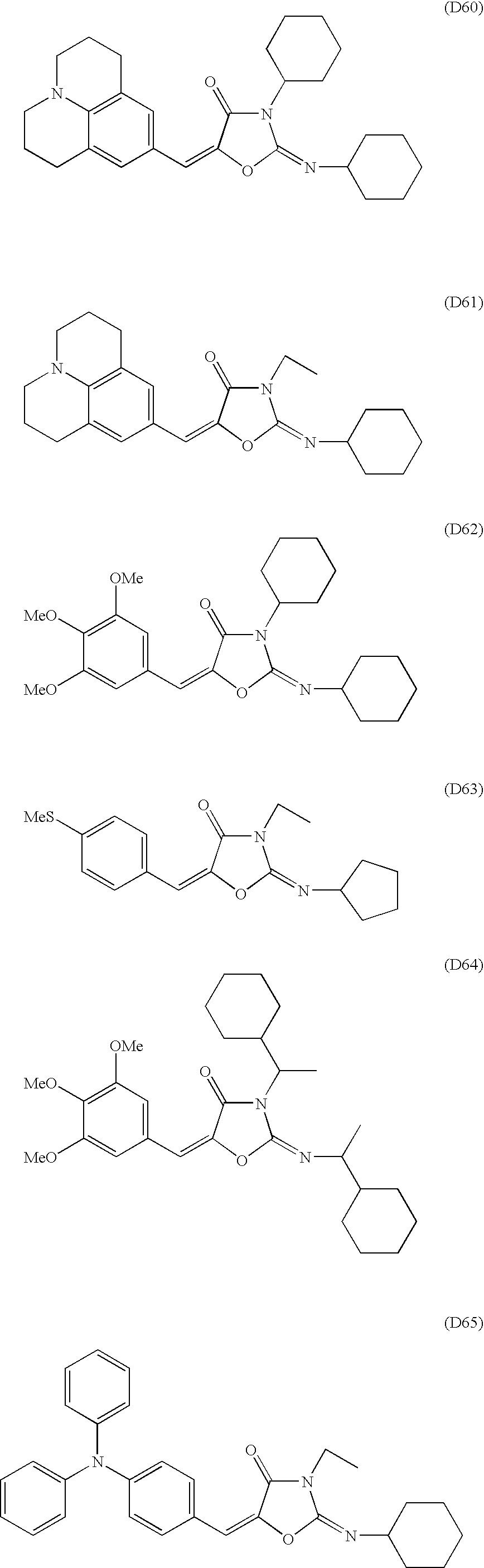Figure US20070212641A1-20070913-C00016