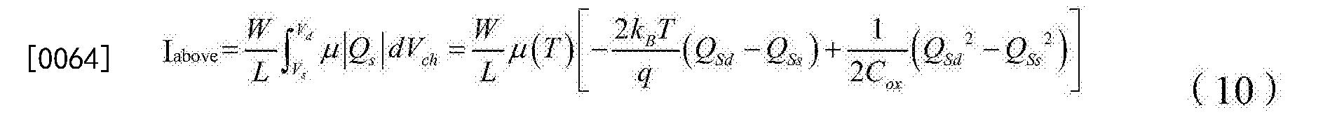 Figure CN108062932AD00084