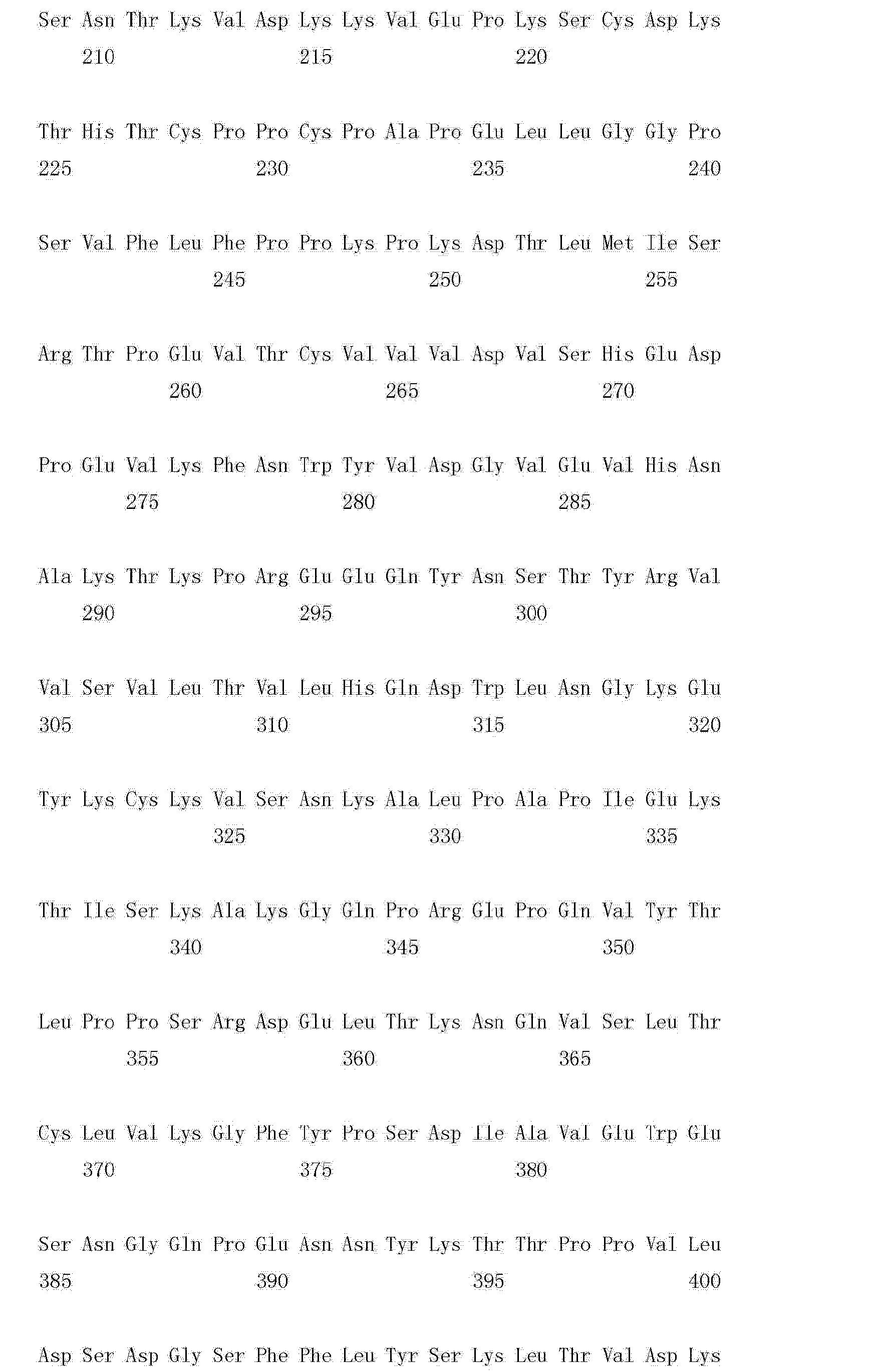 Figure CN102993304AD00821