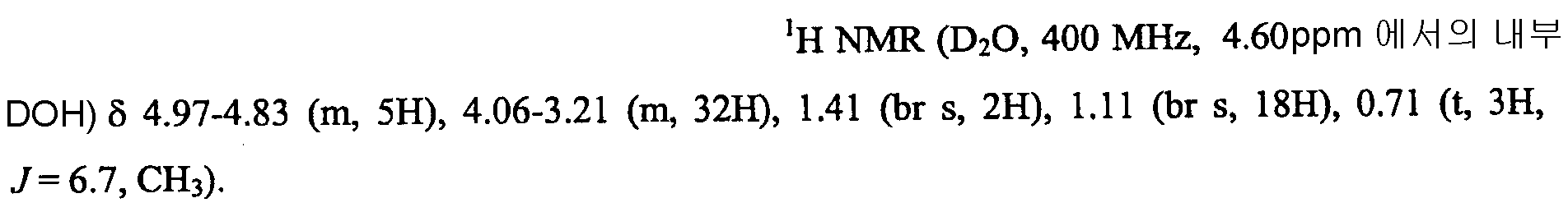 Figure 112010030712312-pct00002