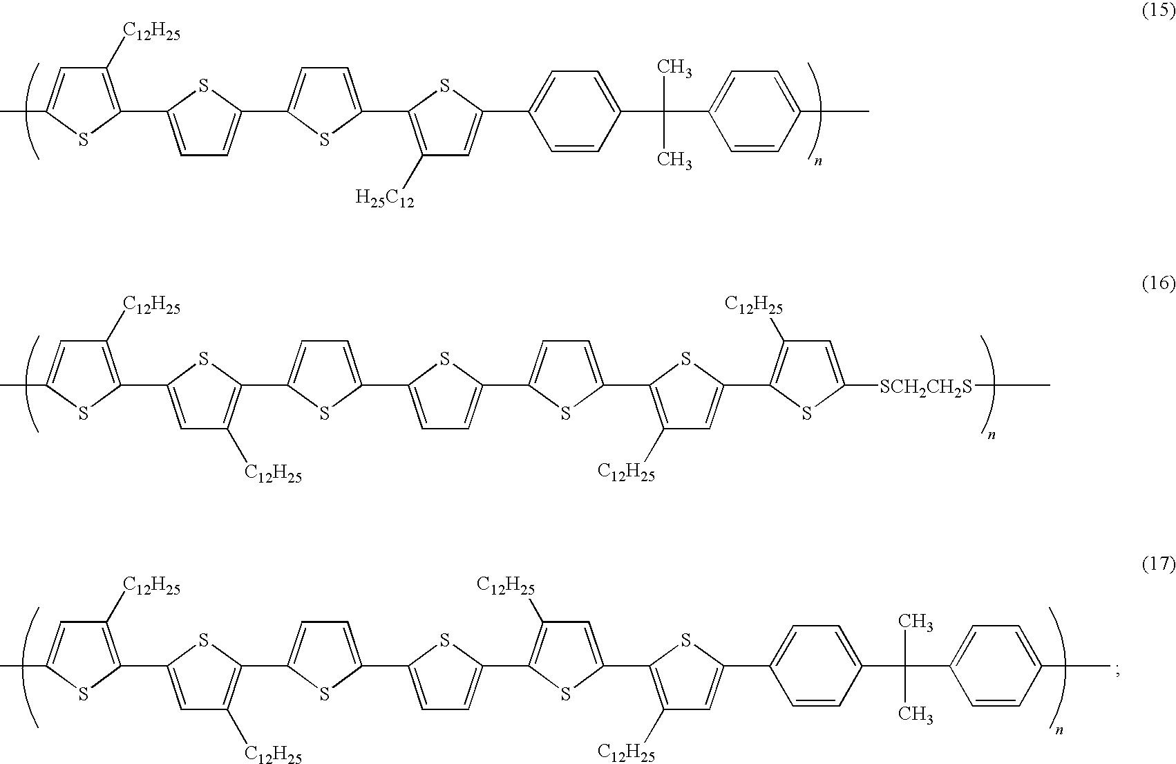 Figure US07781564-20100824-C00006