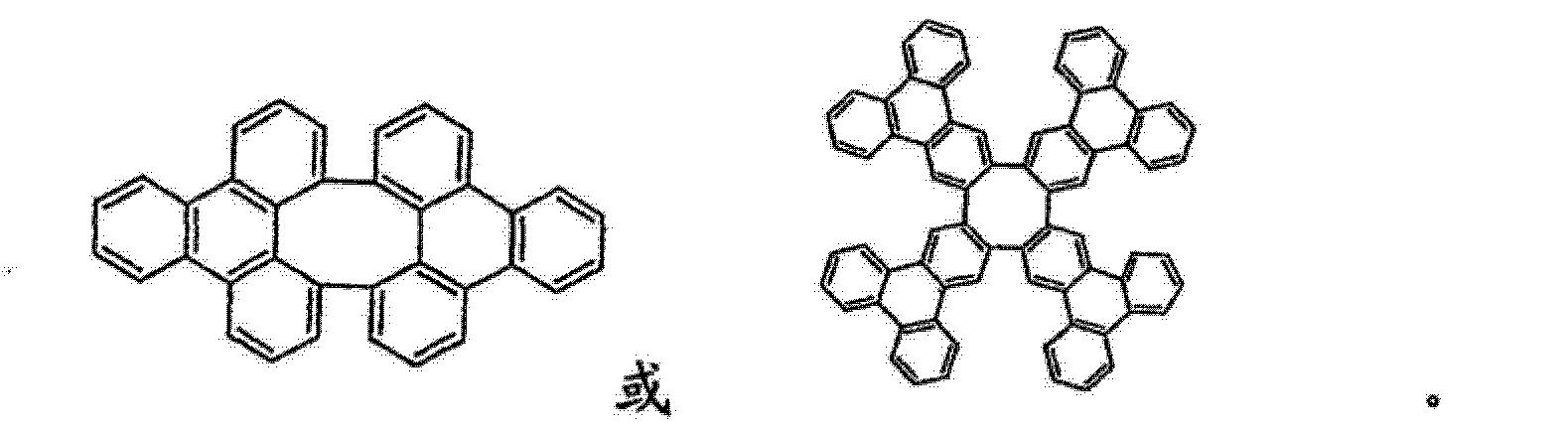 Figure CN103746080AC00063