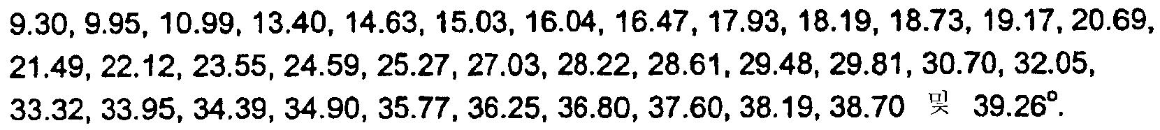 Figure 112004043788918-pct00076