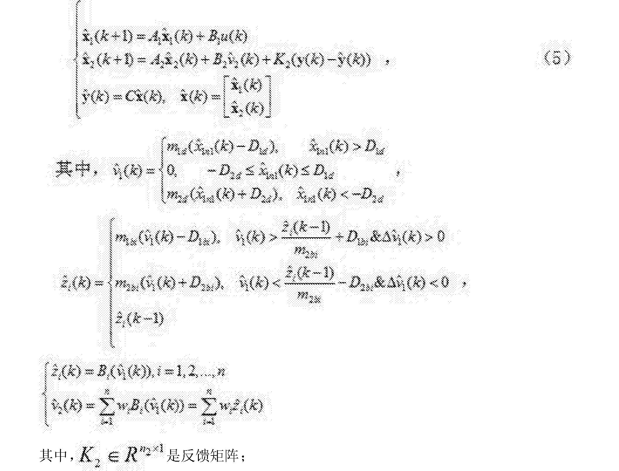 Figure CN105204332BC00021