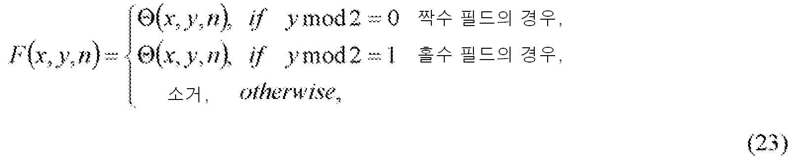 Figure 112008076058963-pct00009