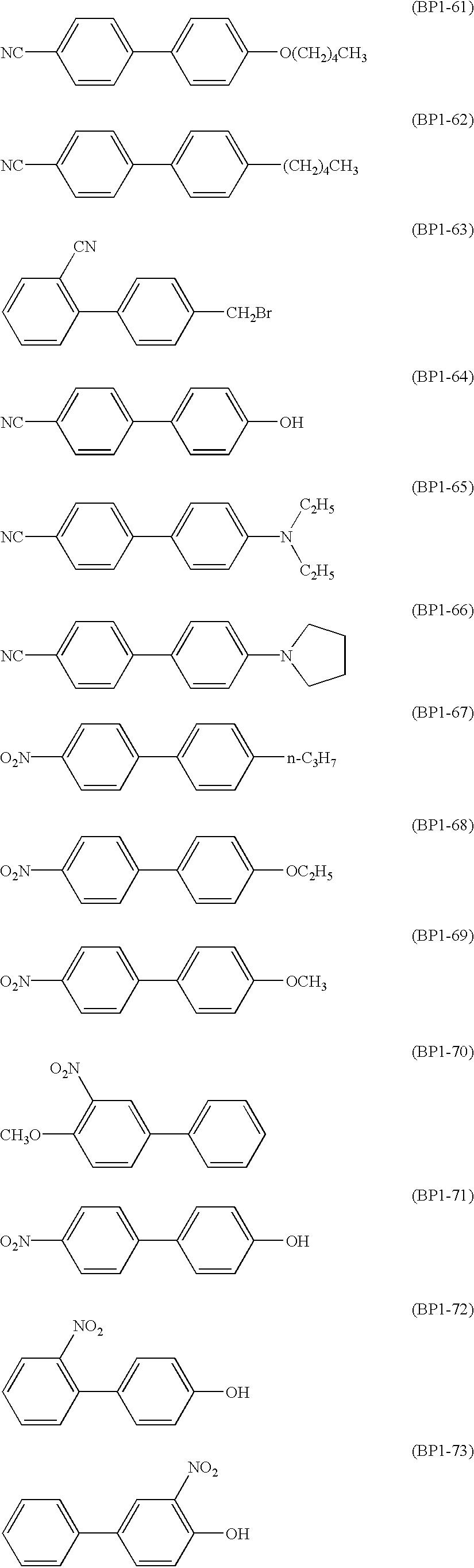 Figure US06485873-20021126-C00025