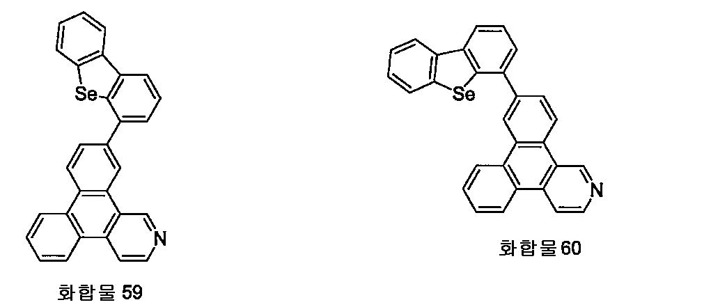 Figure 112011098457278-pct00075