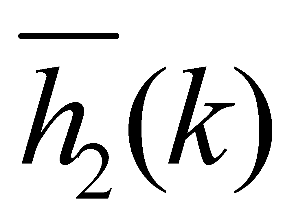 Figure 112004028120607-pat00097