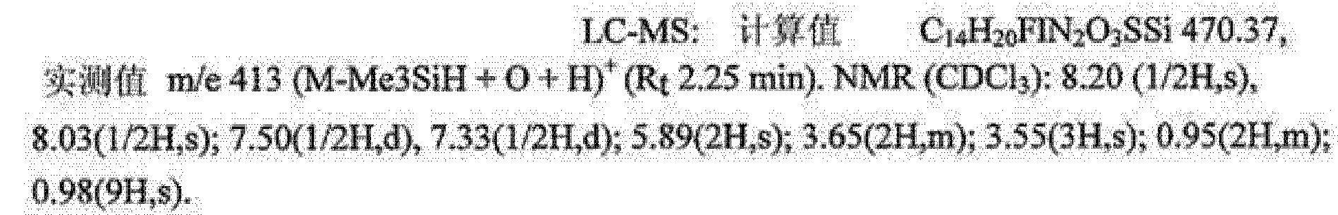 Figure CN102264228AD00804