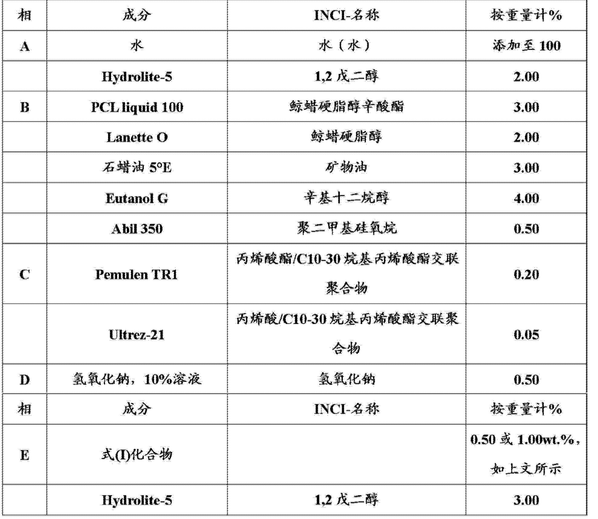 Figure CN103025310AD01212