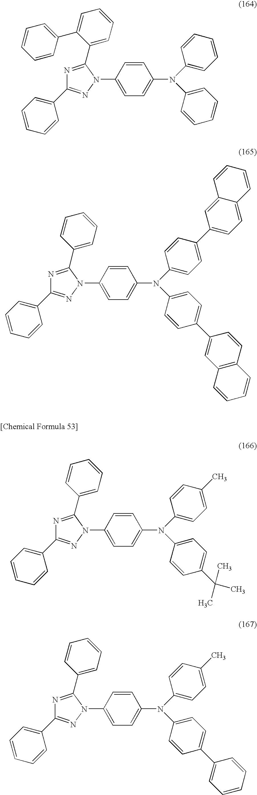 Figure US08551625-20131008-C00062
