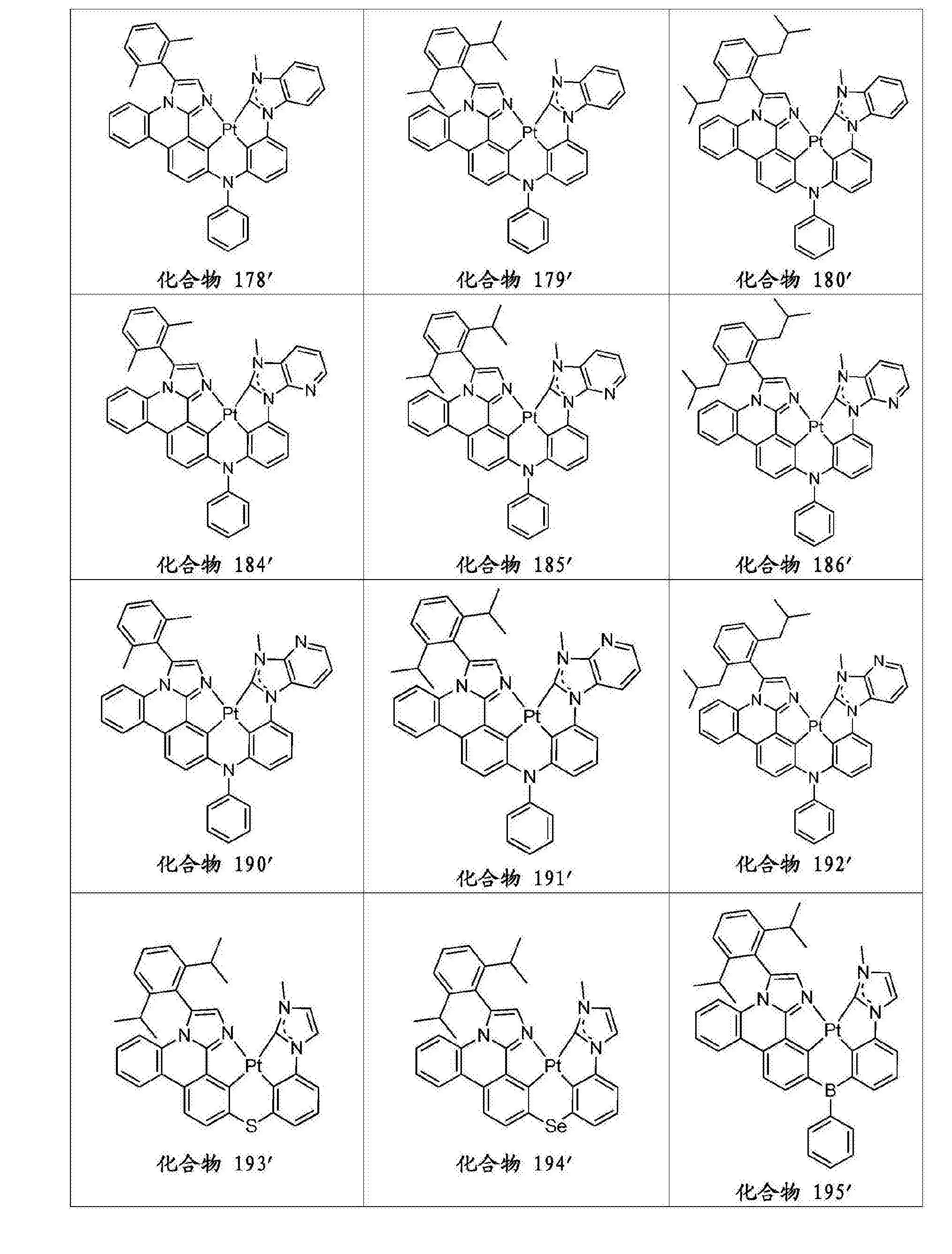 Figure CN106749425AC00331