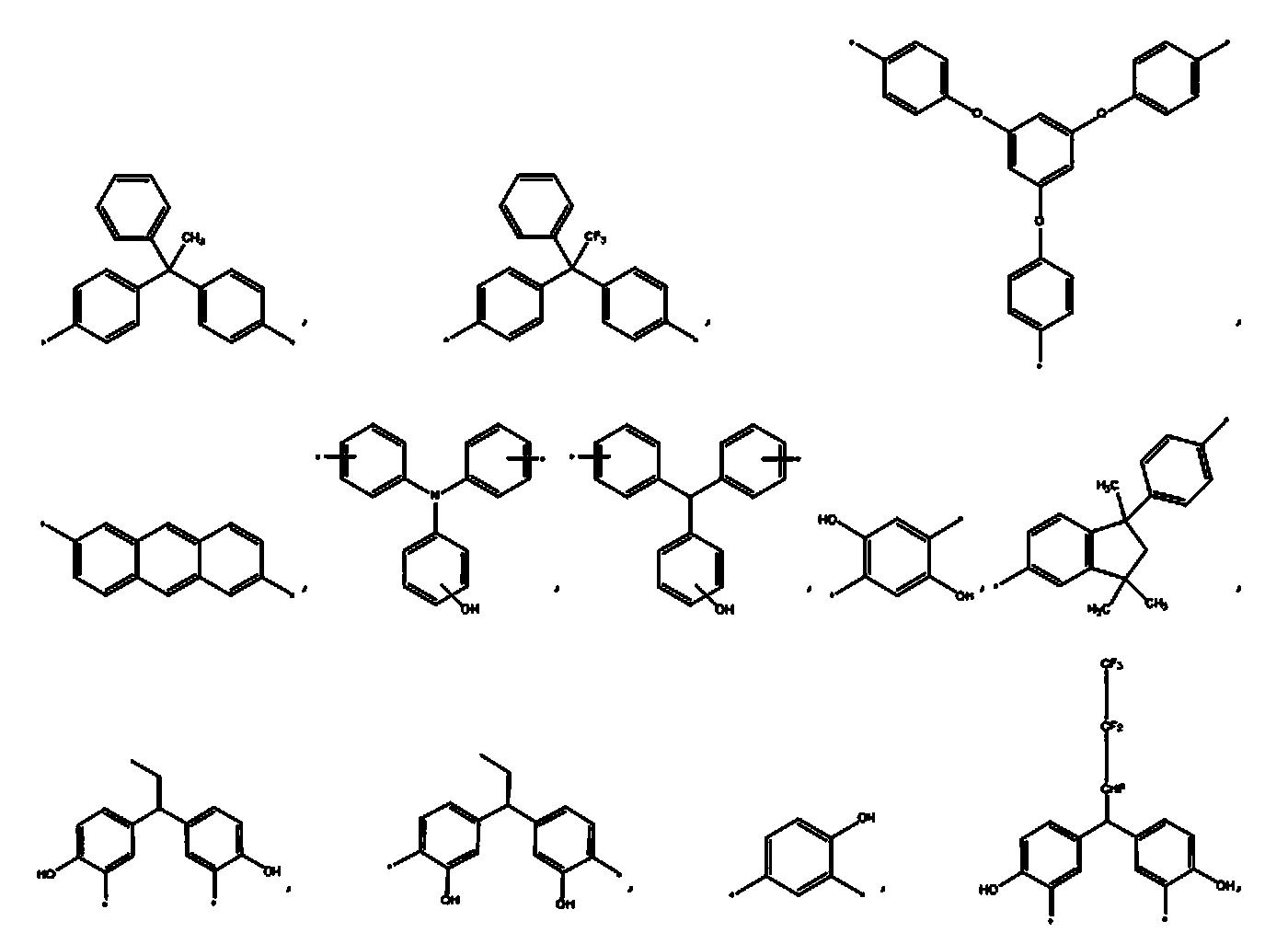 Figure PCTKR2015009102-appb-I000013