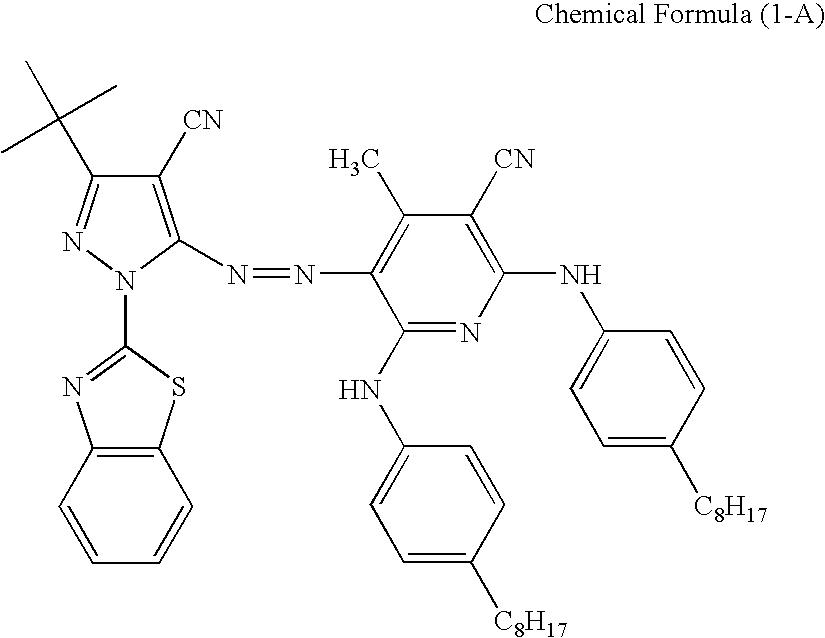 Figure US07438749-20081021-C00002