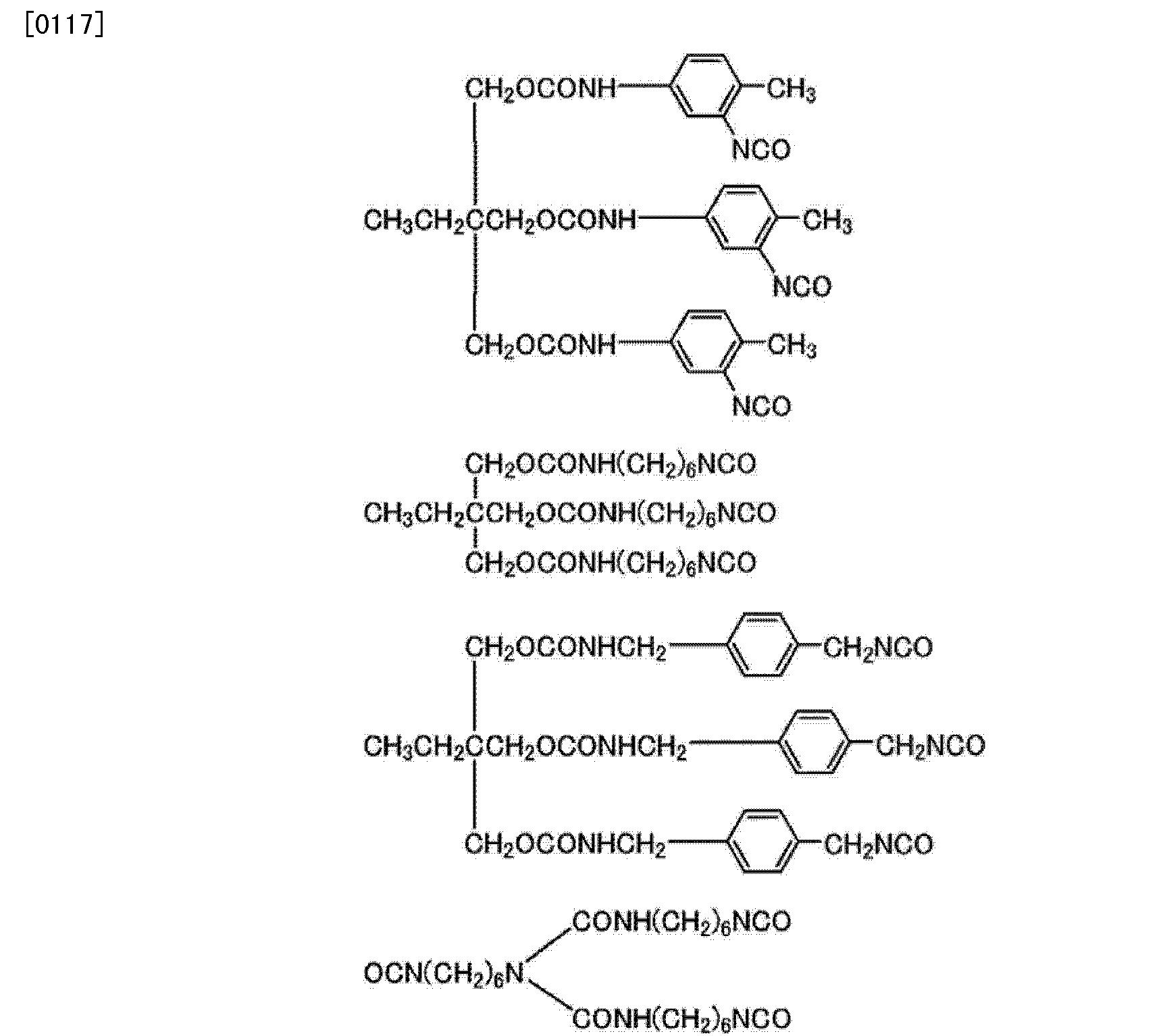 Figure CN102666655BD00151