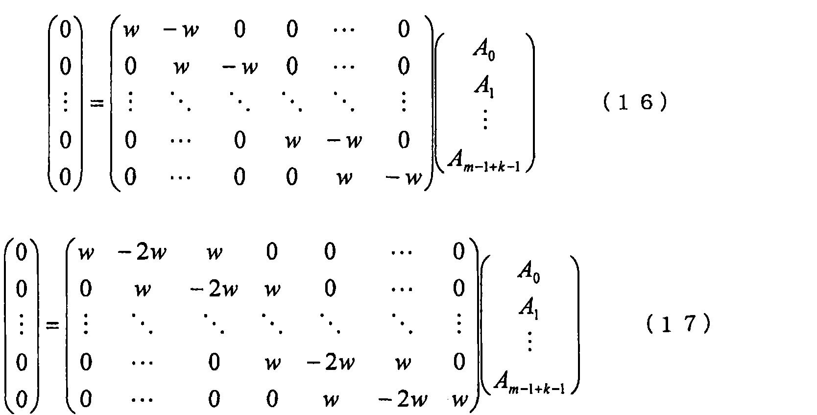 Figure CN101561926BD00152