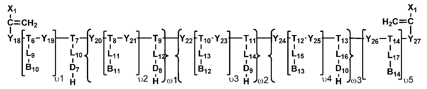 Figure 112015040048466-pct00050