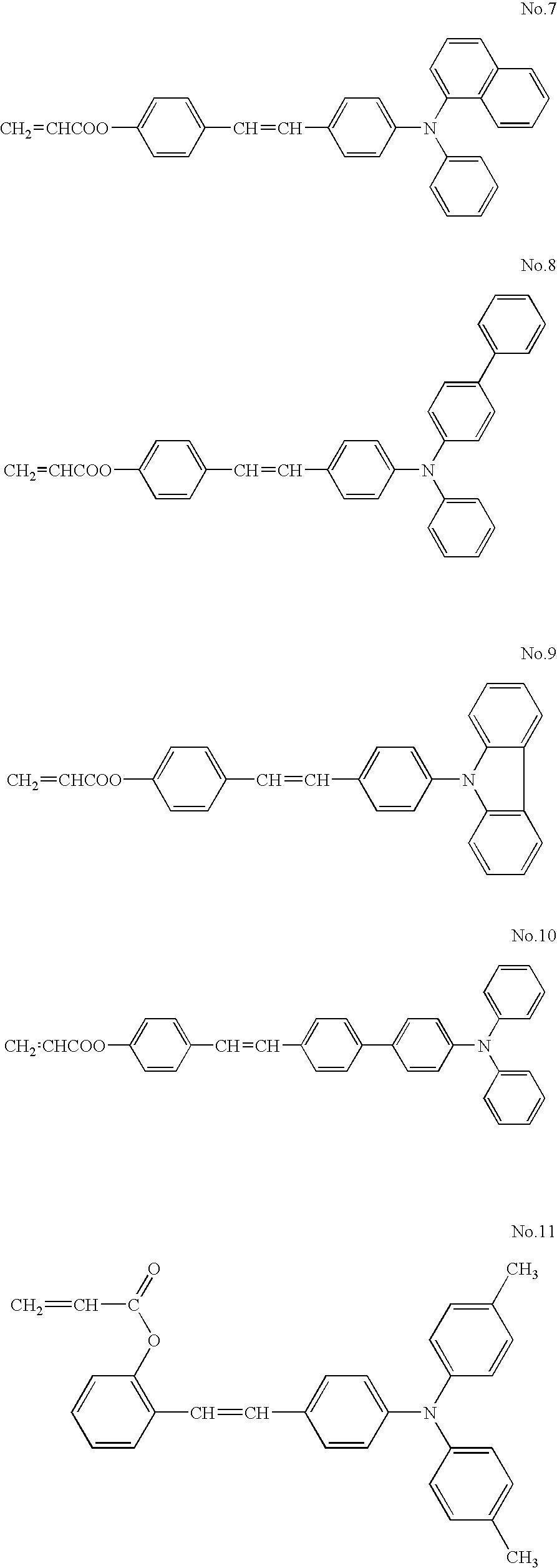 Figure US07507509-20090324-C00007