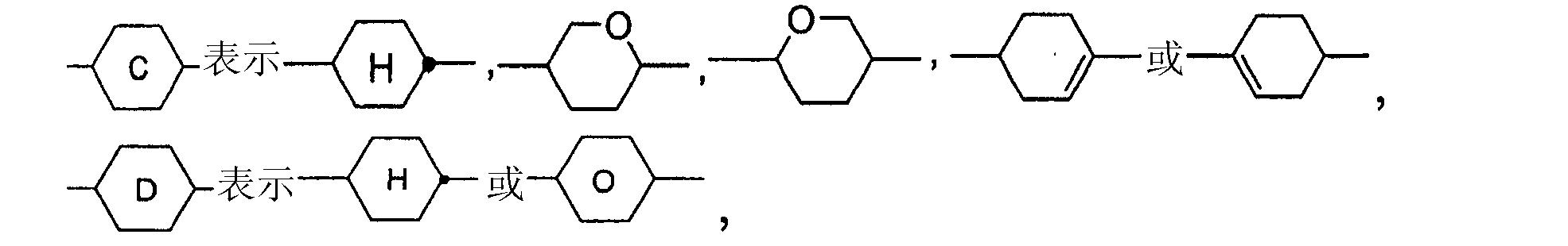 Figure CN101848978BC00112