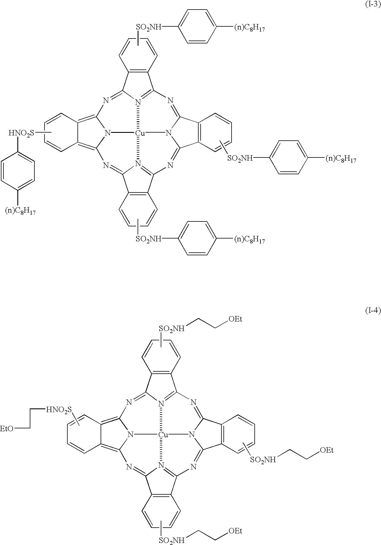 Figure US20030217671A1-20031127-C00007