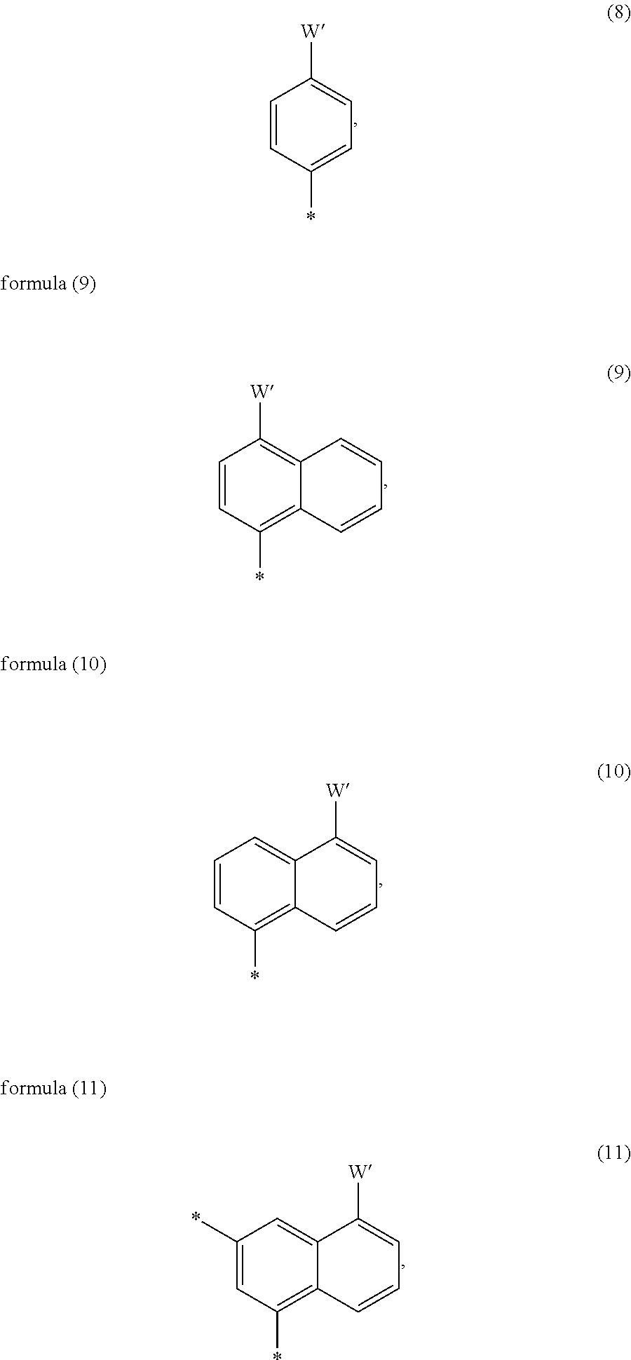 Figure US09296863-20160329-C00021